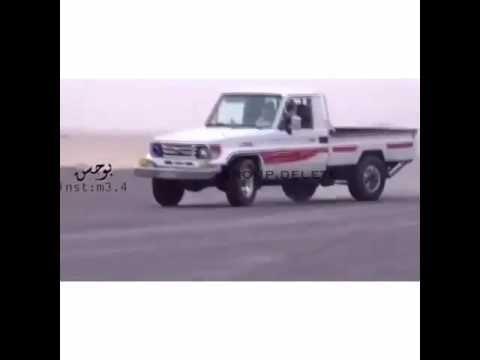 تفحيط شاص Vehicles Save Nst