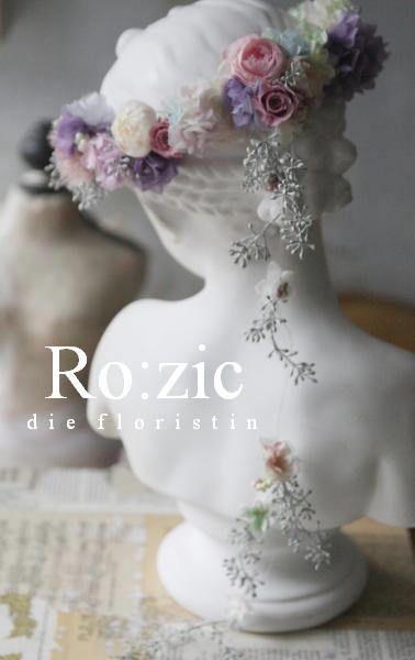 preserved flower http://rozicdiary.exblog.jp/24994095/