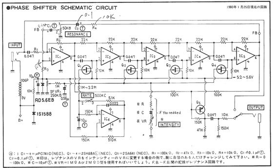 Dimarzio Evolution Wiring Diagram moreover Gibson Es 335 Wiring Harness together with Schematic Of Atom as well Whole House Surge Protector Wiring Diagram likewise Pcb Breadboard Diagram. on guitar distortion electrical schematic diagrams