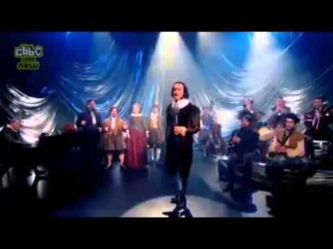 William shakespeare song lyrics