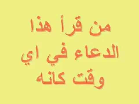 دعاء يريح القلب و يزيل الهم Youtube Holy Quran Quran Motivation