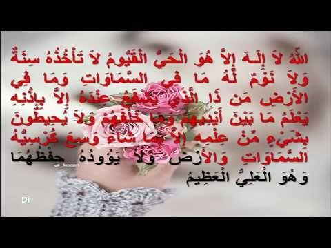 1 أذكار الصباح بصوت وصوره يريح القلب رائعه مكتوبه Azkar Al Sabah Youtube