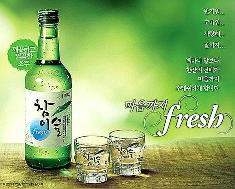 Rượu Soju một thức uống rất phổ biến ở Hàn Quốc