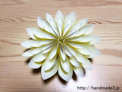 簡単 折り紙 折り紙 孔雀 折り方 : jp.pinterest.com
