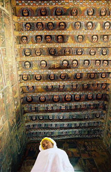 ETHIOPIN HORROR VACUI