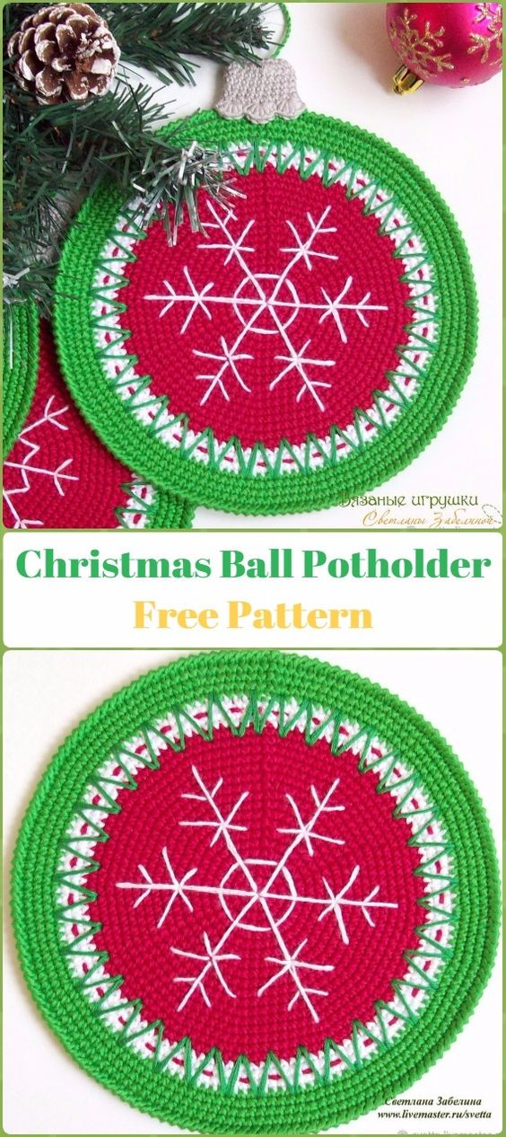 Crochet Christmas Ball Potholder Free Pattern - Crochet Pot Holder Hotpad Free Patterns