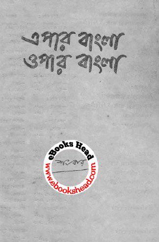west bengal registration rules 1962 pdf free