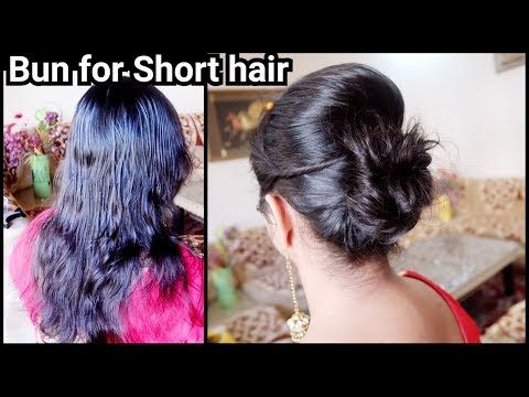 Karwachauth Special Bun Hairstyle For Short Hair Easy Indian Festive Bun With Puff Hairstyle Youtu Short Hair Styles Easy Hairstyles Short Hair Styles Easy