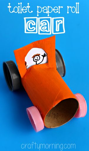 Simple Toilet Paper Roll Car Craft for Kids | CraftyMorning.com - This is so cute!: