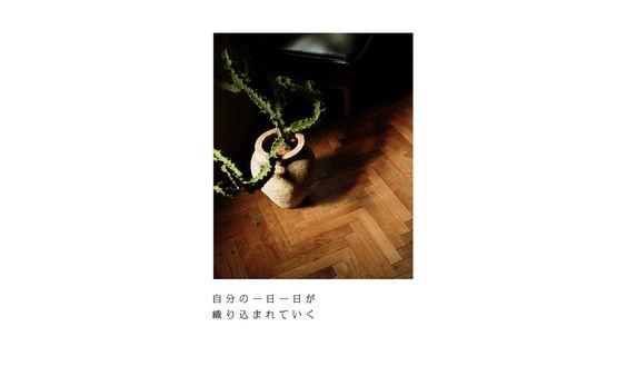2013 AUTUMN STYLE ALBUM | unico