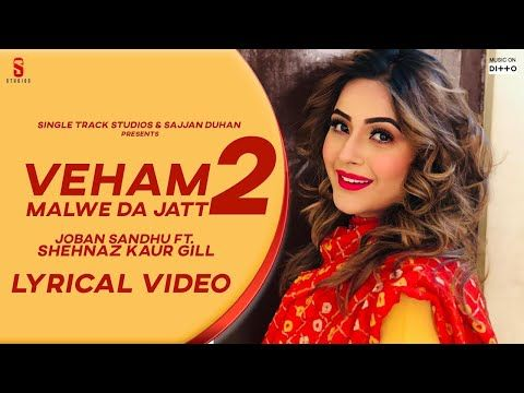 Pin On Latest Punjabi Video Songs 2020