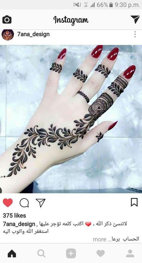 Eidhenna Designs Eid Mubarak Eid Mehndi Designs Mehndi Tattoo Designs Tattoos Arttattoo B Henna Designs Hand Henna Tattoo Designs Beautiful Henna Designs