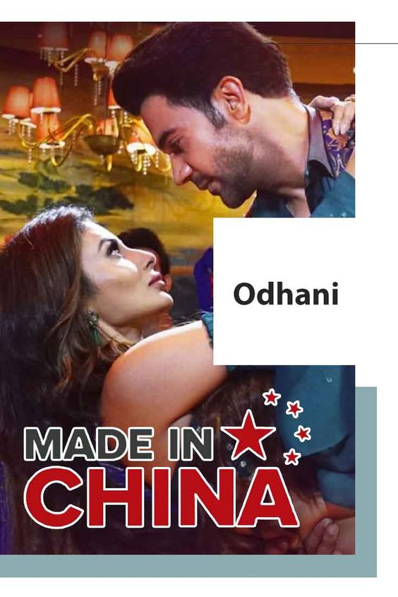 Odhani With Male Vocals Made In China Mp3 Format Karaoke Songs Vocal Karaoke