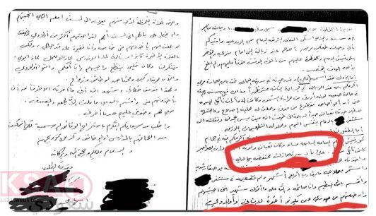 المخطوف نسيم حبتور هل خطفته خاطفة الدمام مرايم قبل 24 عام أثارت قصة المخطوف نسيم حبتور جدلا في المملكة في الأيام الماضية وذلك بعد العثور Bullet Journal Journal