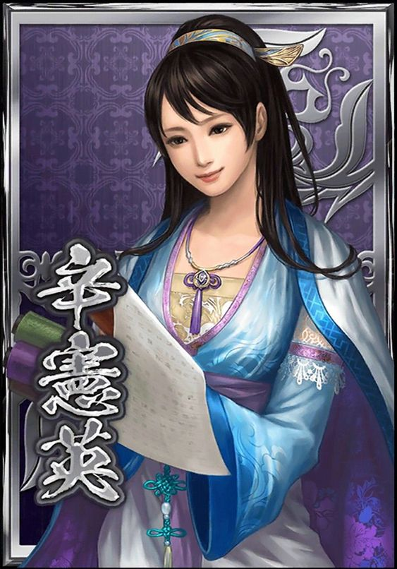 Xin XianYing - Dynasty Warriors Blast