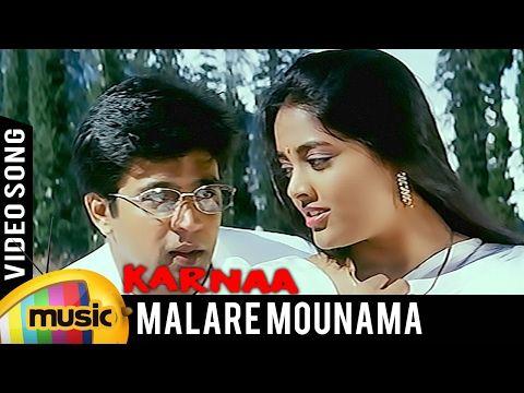 Malare Mounama Video Song Karna Tamil Movie Song Arjun Ranjitha Vidyasagar Spb S Janaki Yout Audio Songs Free Download Album Songs Sleeping Songs