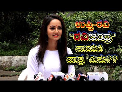 Shanvi Talking About Ravichandran S New Movie Latest Trailers New Movies Movies