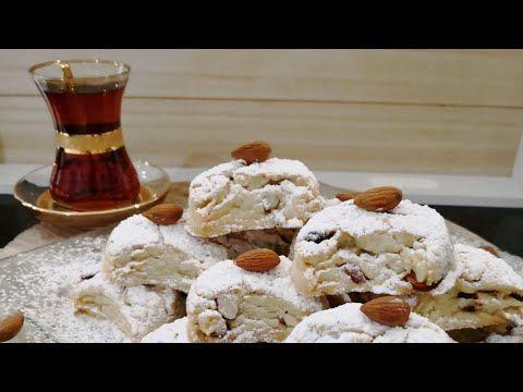 هليلات باللوز مثل موشوبينا مع طريقة تحضير الشاي التركي Youtube Food Waffles Breakfast