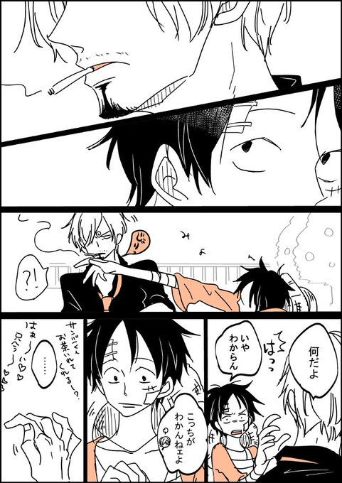 しおだけ on twitter one piece luffy anime manga