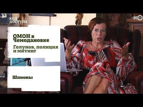 Yuliya Latynina Kod Dostupa 15 06 19 Sport Kultura Novosti