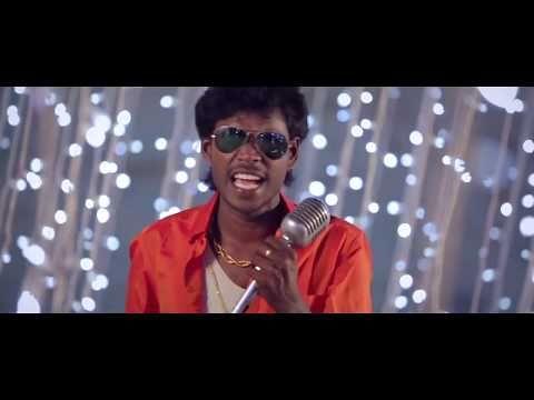 Vaadi En Karutha Pulla Official Video Song Anthakudi Ilayaraja Youtube Mens Sunglasses Square Sunglass Fashion
