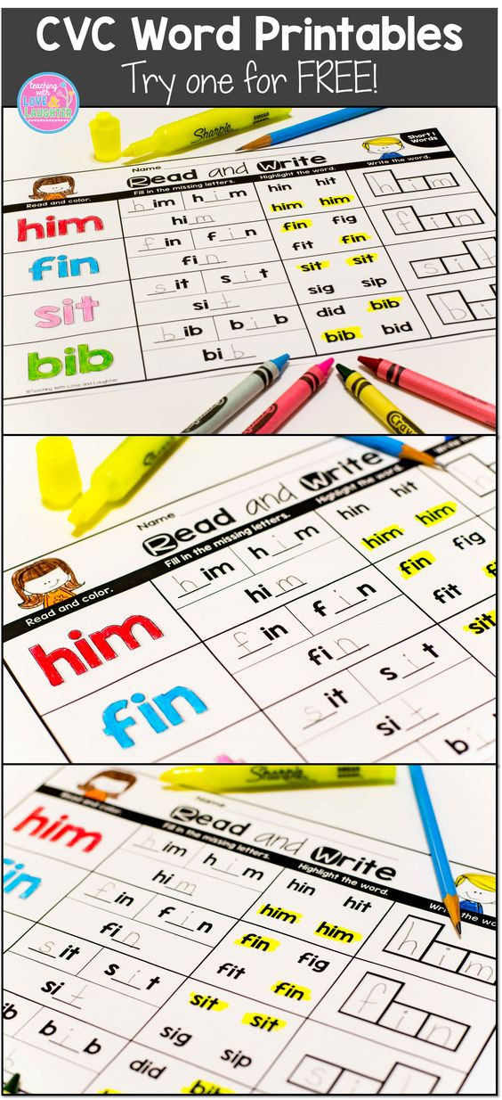 These 115 activity sheets will help your students practice reading and writing CVC words.   Each sheet contains four words for the children to practice. Try one for FREE!