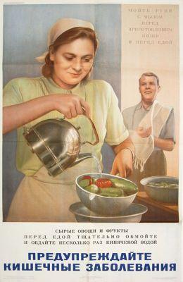 """Советские плакаты """"Медицина"""""""