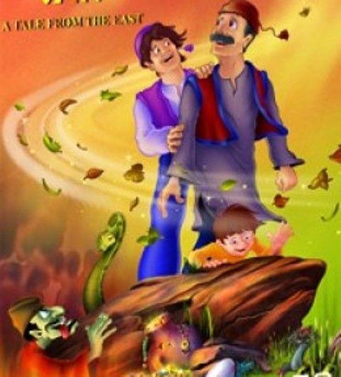 Download-Film-Kartun-Islami-Free-The-Jar-الجرة-حكاية-من-الشرق-Bahasa-Indonesia-Subtitled
