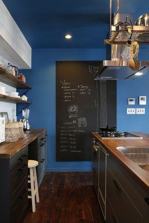 リノベのトレンドvol 8 カフェ世代だから 黒板塗装はハズせない