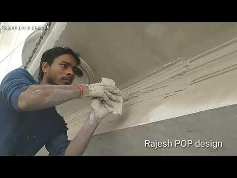 Rajesh Pop Design Subscribe Jarur Kare Like Share Karen Cornish