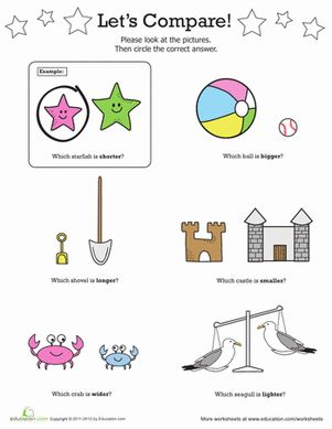 Free Worksheets preschool measurement worksheets : Size Comparison: At the Beach! | The o'jays, Summer and ...