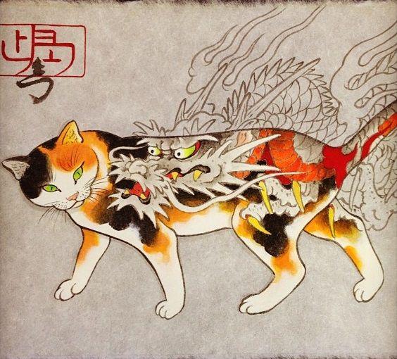 Monmon Cats by Kazuaki Horitomo Kitamura Feline illusions: