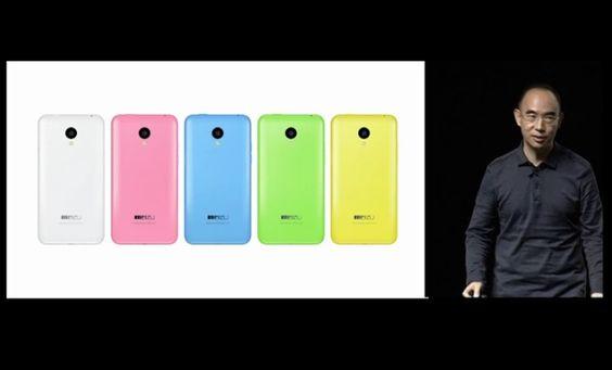 Meizu M1 mit 5-Zoll-Display, LTE und 128 GB SD-Unterstützung vorgestellt http://mobildingser.com/?p=7817 #meizu #meizum1 #smartphone #lte #spezifikationen #launch #mobildingser