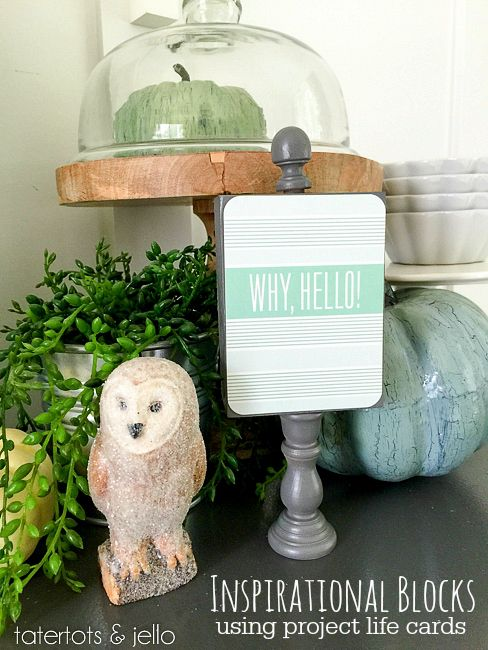 Inspirational Blocks Using Project Life Cards! Such an easy craft to add to your home decor! -- Tatertots and Jello
