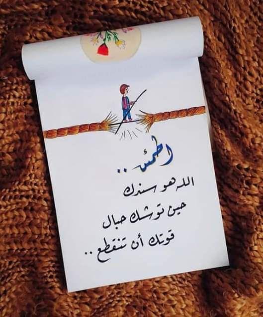Pin On صور اسلامية
