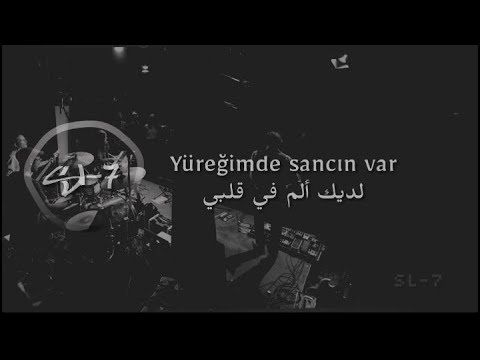 Amorf Anlasana الأغنية التركية أفهمني قليلا مترجمة للعربية Youtube Songs Spotify Apple Lyrics