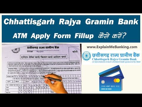 Pin On Chhattisgarh Rajya Gramin Bank Cg Gramin Bank