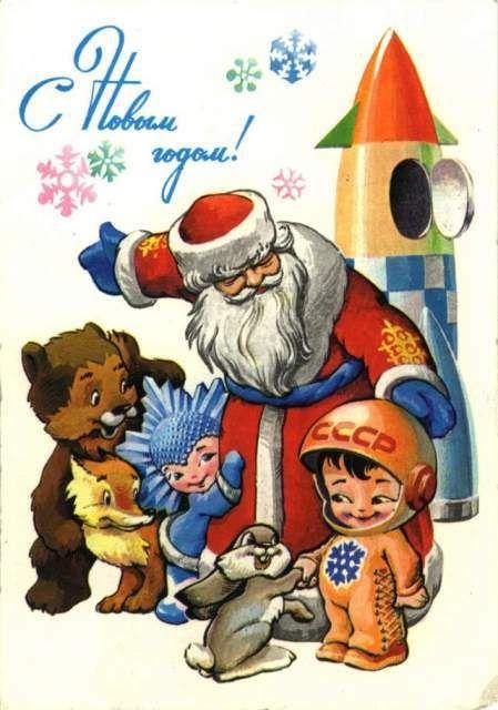 cartão postal da União Soviética