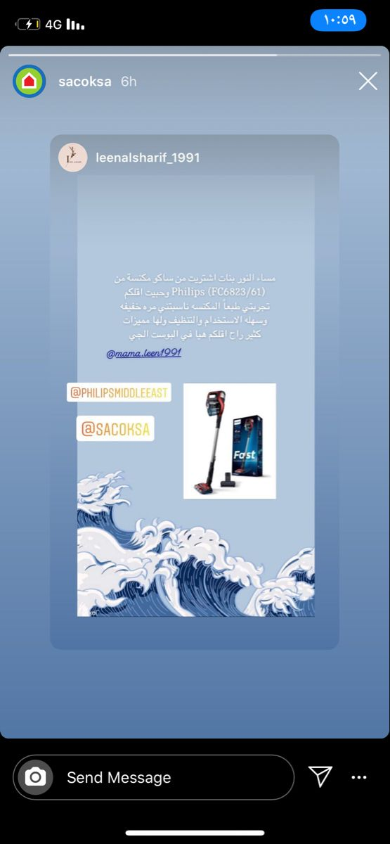 Pin By Hnh2244668800 On مشتريات بيت Messages Send Message Pandora Screenshot