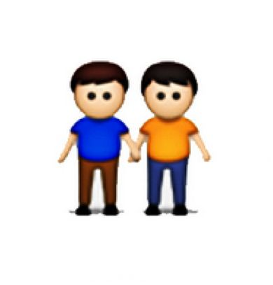 twins gay hung