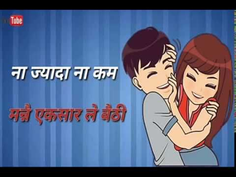 Sapna Choudhary New Song Ghunghat 3 Lyrical Whatsapp Status Haryanvi Son News Songs Songs Lyrics