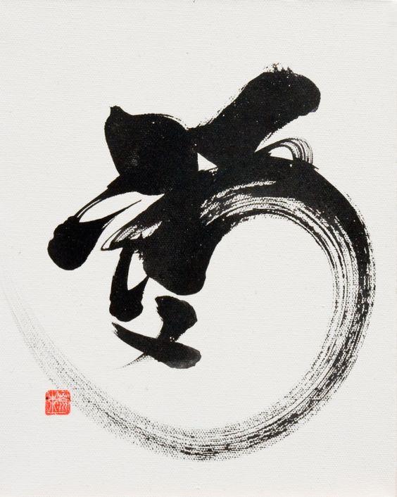 Calligraphy zen and japanese on pinterest