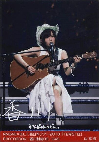 """Sayanee seen here playing solo ...singing """"Jungle Gym"""""""