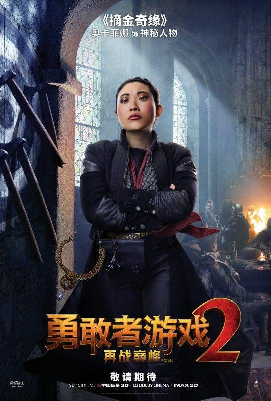 Jumanjiproximafase Novo Poster Chines Filmes Completos Filmes Voce Me Completa