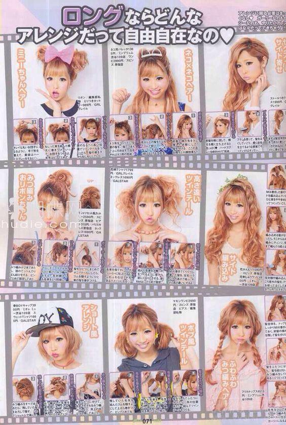 Coiffure, IdéEs Coiffure, Maquillage Des Cheveux, Coiffures, Cheveux, Gyaru Hair Tutorial, Japanese Hairstyle Tutorial, Kawaii Hair Tutorial,
