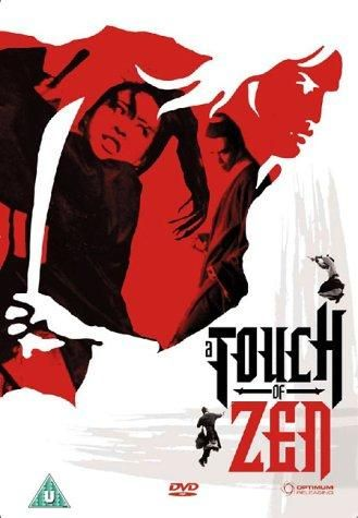 A Touch of Zen - featuring in the New Zealand International Film Festival 2016 #nziff #retro #film