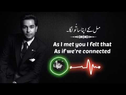 Humraah Song Urdu English Translation Lyrics Asim Azhar Malang Disha Patani Aditya Roy Youtube In 2020 Songs Lyrics English Translation