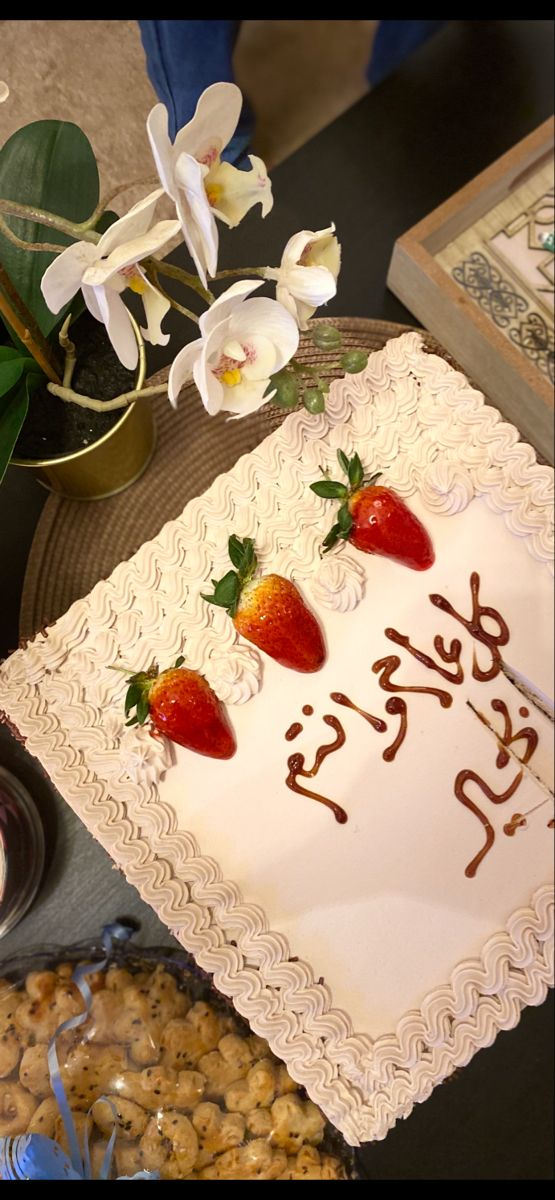 لمة الاهل Cake Food Desserts