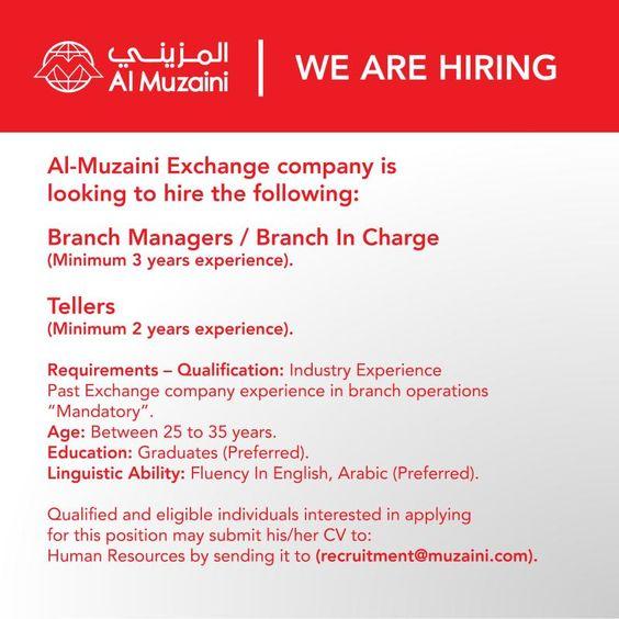 أعلنت شركة المزيني للصيرفة في الكويت عن وظائف Q8adv We Are Hiring Education Job