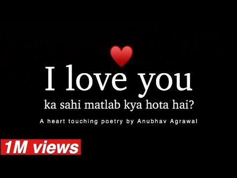 I Love You Ka Sahi Matlab By Anubhav Agrawal Iwritewhatyoufeel Inspiring Motivation In Hindi Sister Love Quotes Heart Quotes Feelings Love You Friend